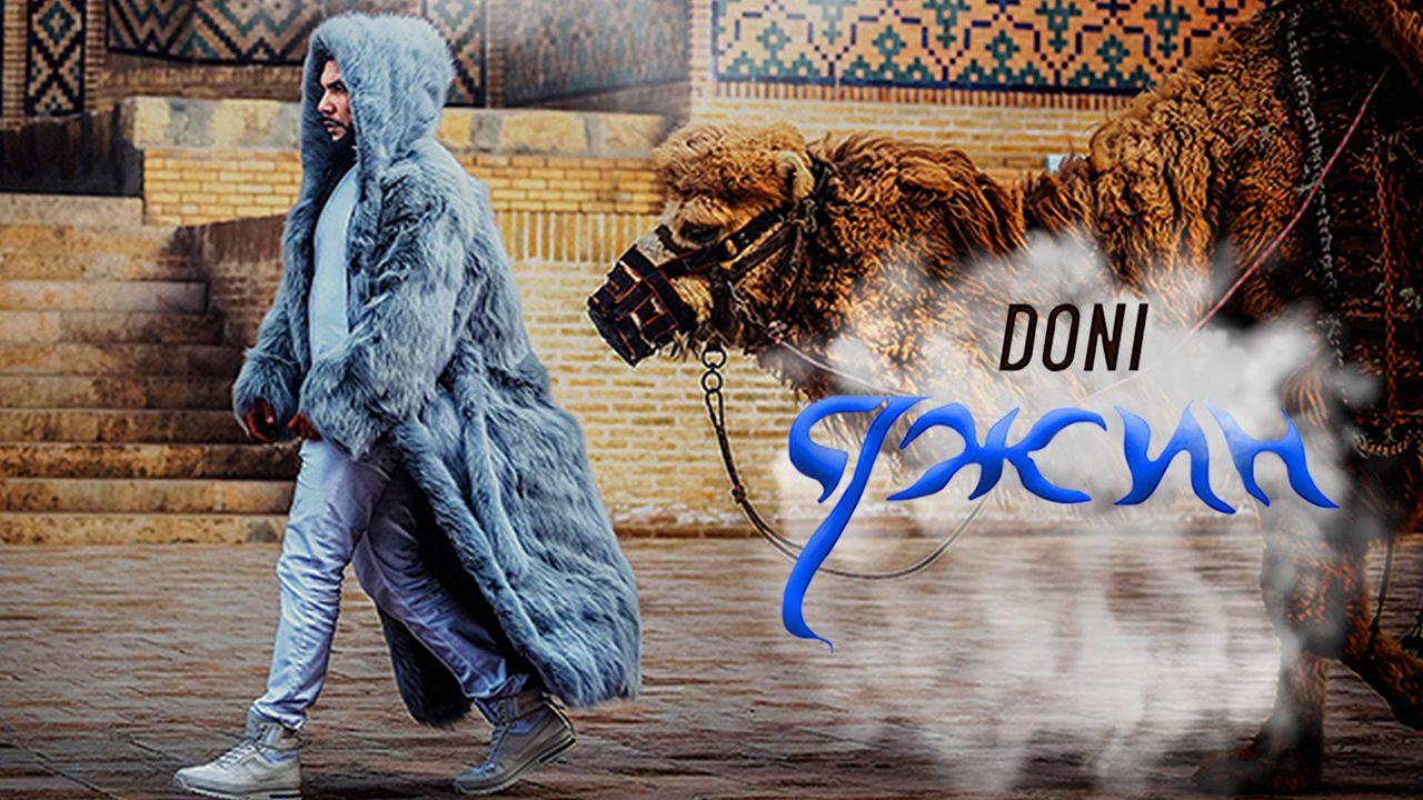 Doni — Джин