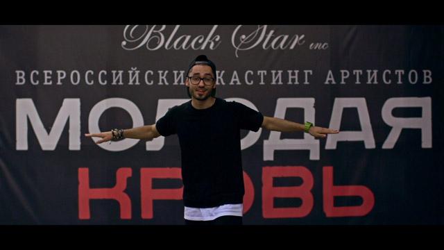 Мот feat. Тимати - Молодая кровь