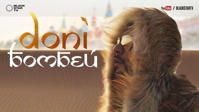 Doni — Бомбей