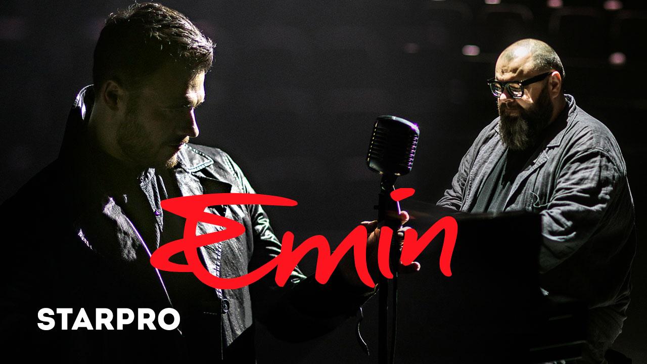Emin feat Макс Фадеев — Прости, моя любовь